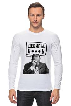 """Лонгслив """"ДЕБИЛЫ Б**** by Design Ministry"""" - лавров, lavrov, weloverov, designministry, дебилы"""