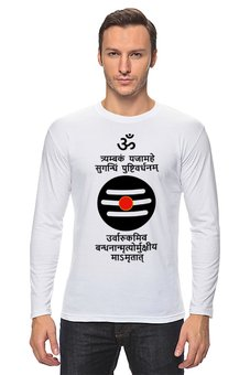 "Лонгслив ""МахамритьюнДжаяя мантра"" - индия, индуизм, мантра, санскрит, шива"