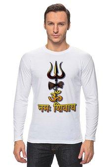 """Лонгслив """"Мантра Поклонение Благому"""" - ом, индуизм, мантра, санскрит, шива"""