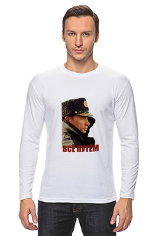 """Лонгслив """"Толстовка с Путиным"""" - патриот, россия, russia, путин, родина, putin, все путем, president"""