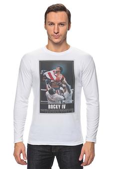 """Лонгслив """"Rocky / Рокки"""" - бокс, сталлоне, рокки, rocky, kinoart"""