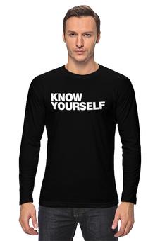 """Лонгслив """"Know Yourself"""" - rap, hip-hop"""