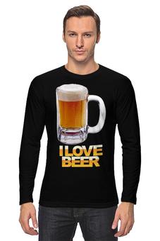 """Лонгслив """"I Love Beer"""" - пиво, хобби, выпивка, пенное"""