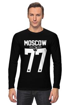 """Лонгслив """"MOSCOW 77"""" - москва, moscow, путин, столица, designminisrty"""