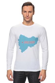 """Лонгслив """"Смоленская область. Смоленск"""" - патриот, россия, родина, смоленская область, смоленск"""