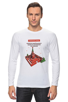 """Лонгслив """"Вывести жуликов (день)"""" - навальный, команда навального, навальный четверг"""