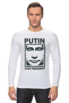 "Лонгслив ""Путин"" - путин, putin, president, президент"