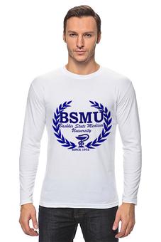 "Лонгслив ""BSMU- Bashkir State Medical University"" - бгму, медик уфа, bsmu, bgmu"