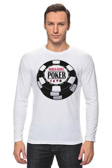 """Лонгслив """"Покер (Poker)"""" - карты, покер, казино, casino, poker stars"""
