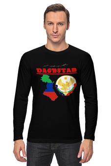 "Лонгслив ""Dagestan 2"" - спорт, dagestan, дагестан, дербент, махачкала"