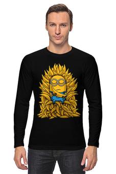 """Лонгслив """"Миньоны. Банана Трон"""" - banana, миньоны, игра престолов, game of thrones, minions"""