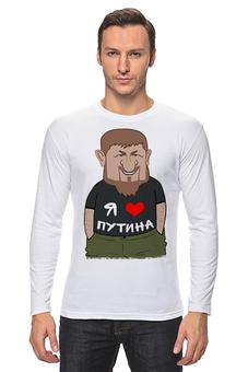 """Лонгслив """"Рамзан Кадыров - Я люблю Путина"""" - юмор, i love, россия, политика, путин, президент, putin, карикатуры, чечня, патриотические футболки"""