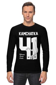 "Лонгслив ""Kamchatka by DesignMinistry City"" - камчатка, designministry, kamchatka, петропавловск, dmcity"