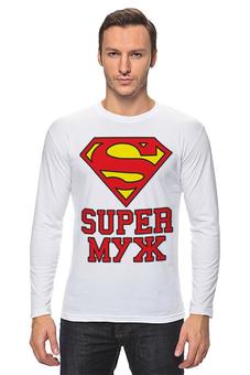 """Лонгслив """"Super муж (парная)"""" - с надписью, семейная, подарок мужу, super муж, найти пару - супер муж-жена"""