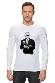 "Лонгслив ""One & Only by Design Ministry"" - russia, путин, putin, president, oneandonly"