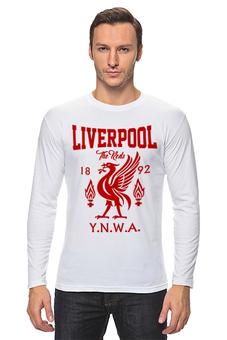 """Лонгслив """"Ливерпуль"""" - you ll never walk alone, ливерпуль, liverpool, футбольный клуб, футбол"""