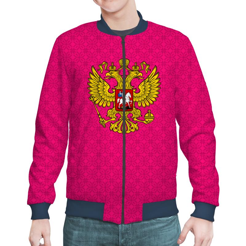 Бомбер Printio Герб россии купить герб россии от пограничного столба интернет магазин