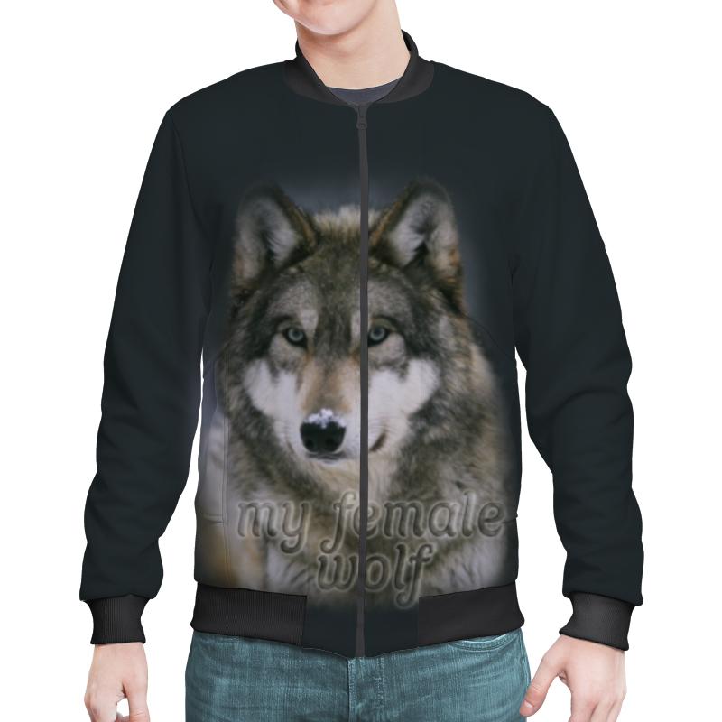 Бомбер Printio Моя волчица