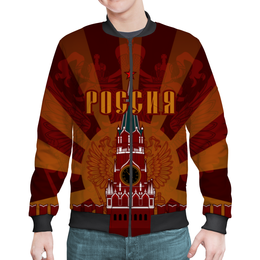 """Бомбер """"Россия"""" - патриот, герб россии, russia, кремль, двуглавый орёл"""