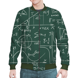 "Бомбер мужской ""Математика"" - символы, математика, формулы, графики, константы"