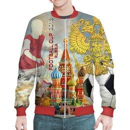 """Бомбер """"RUSSIA Design"""" - футбол, россия, герб россии, мундиаль"""