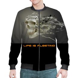 "Бомбер ""Life Is Fleeting"" - skull, череп, арт, афоризмы, life is fleeting"