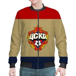 """Бомбер мужской """"PFC CSKA"""" - футбольный клуб цска, pfc cska, футбол москва"""