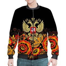 """Бомбер """"Россия"""" - цветы, русский, россия, герб, орел"""