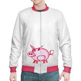 """Бомбер """"Розовый поросенок"""" - арт, счастье, малыш, свин, розовый поросенок"""