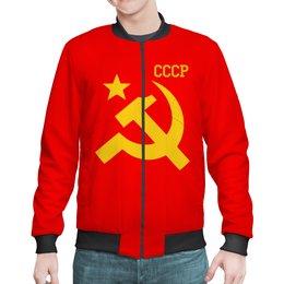 """Бомбер """"Знак СССР"""" - звезда, ленин, серп и молот, cccp"""