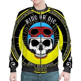 "Бомбер ""Ride or die"" - череп, спорт, гонки, скорость, гонщик"