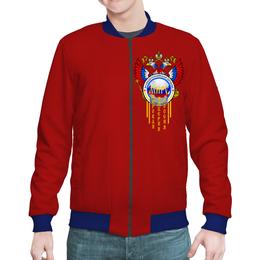 """Бомбер """"Миру - Мир"""" - звезда, медведь, россия, земной шар, герб рф"""