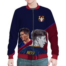 "Бомбер ""Lionel Messi - Лионель Месси"" - футбол, барселона, лионель месси, нападающий, бомбордир"