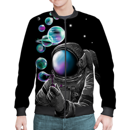 """Бомбер """"Космические пузыри"""" - абстракция, космонавт, космом"""