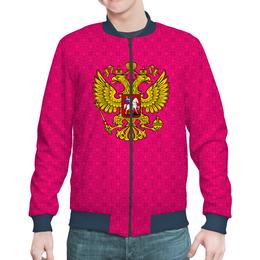 """Бомбер """"Герб России"""" - россия, герб, russia, флаг, символ"""