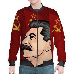"Бомбер мужской ""Сталин"" - поп арт, ссср, россия, коммунист, серп и молот"