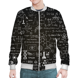 """Бомбер """"Наука"""" - рисунок, графика, наука, физика, химия"""