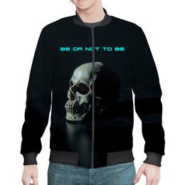 """Бомбер """"Skull - 14"""" - skull, череп, дизайн, афоризмы, be or not to be"""