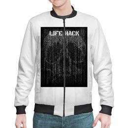 "Бомбер ""Череп Life Hack"" - skull, череп, фразы, матрица, hacker"