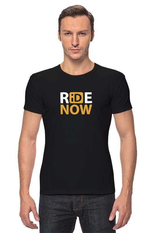 Футболка Стрэйч Printio Ride-now. для любителей активных видов спорта! цены онлайн