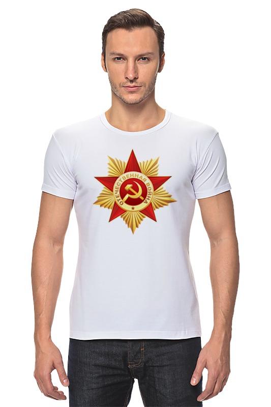 Футболка Стрэйч Printio Отечественная война футболка стрэйч printio война никогда не меняется