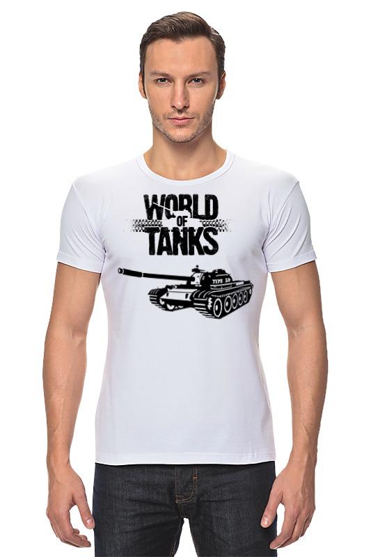 Футболка Стрэйч Printio World of tanks - type 59 type 59 когда можно