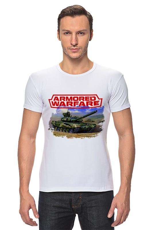 Футболка Стрэйч Printio Armored warfare футболка print bar modern warfare 2