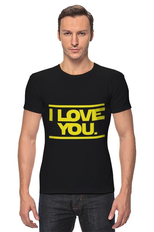 Футболка Стрэйч Printio I love you star wars футболка стрэйч printio i love you beary much