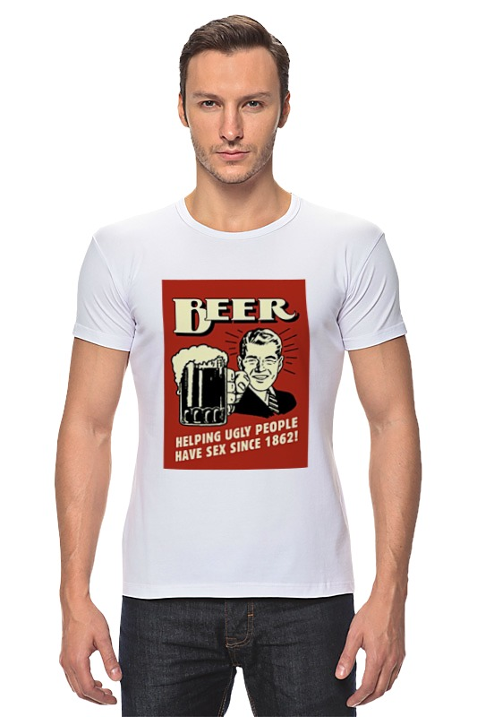 Футболка Стрэйч Printio Пиво! жигулевское пиво рязань где