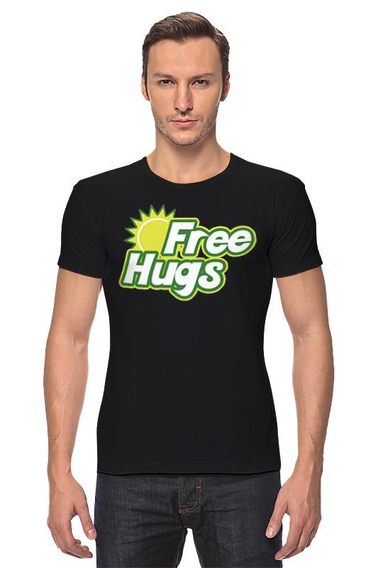 Футболка Стрэйч Printio Бесплатные обнимашки оборудование для кафе бесплатные объявления в алматы