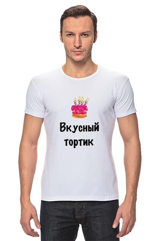 Футболка Стрэйч Printio Вкусный тортик футболка для беременных printio тортик