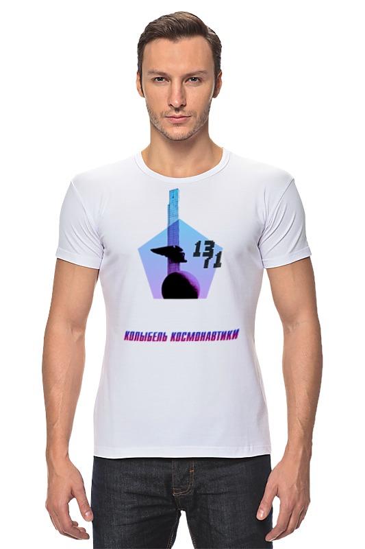 Футболка Стрэйч Printio Калуга - колыбель космонавтики калуга купить блендер браун mr 4050 ca