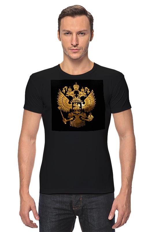 Футболка Стрэйч Printio Россия - флаг - герб (3) футболка классическая printio россия флаг герб 3
