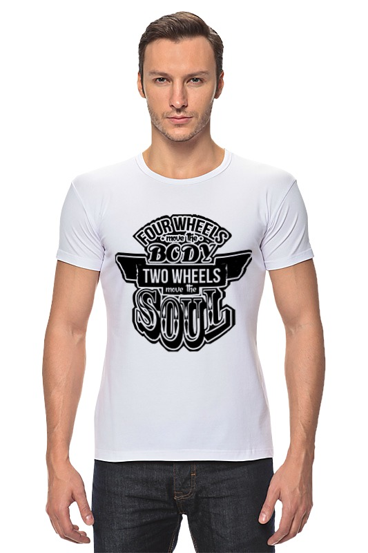 Футболка Стрэйч Printio Two wheels move the soul футболка рингер printio two wheels move the soul